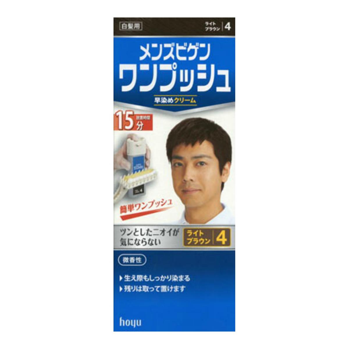 【送料無料】ホーユー メンズビゲン ワンプッシュ 4 ライトブラウン 内容量:1剤40g、2剤40g、 ( ショートヘア約2回分 ) ヘアカラー ( おしゃれ染め ) 男性用×27点セット まとめ買い特価!ケース販売 ( 4987205100642 )
