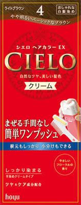 【送料無料】ホーユー シエロ ヘアカラーEX クリーム4 ( ライトブラウン ) ×27点セット まとめ買い特価!ケース販売 ( 4987205284649 )