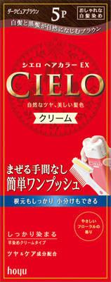 【送料無料】ホーユー シエロ ヘアカラーEX クリーム5P ( ダークピュアブラウン ) ×27点セット まとめ買い特価!ケース販売 ( 4987205284724 )