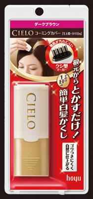 【送料無料】ホーユー シエロ コーミングカバー ダークブラウン 9.5ml  ( 白髪染め CIELO ) ×24点セット まとめ買い特価!ケース販売 ( 4987205286322 )