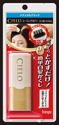 【送料無料】ホーユー シエロ コーミングカバー ナチュラルブラック 9.5ml #白髪かくし×24点セット まとめ買い特価!ケース販売 ( 4987205286339 )