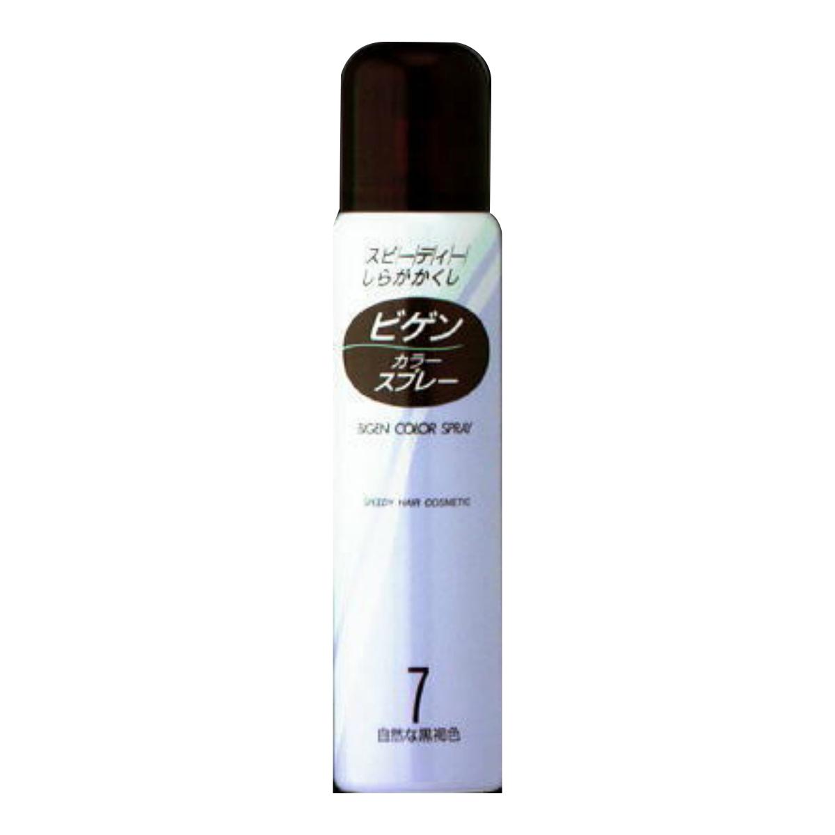 【送料無料】ホーユー ビゲン カラースプレー 7 自然な黒褐色 82g ( プレータイプの白髪かくし ) ×27点セット まとめ買い特価!ケース販売 ( 4987205302077 )