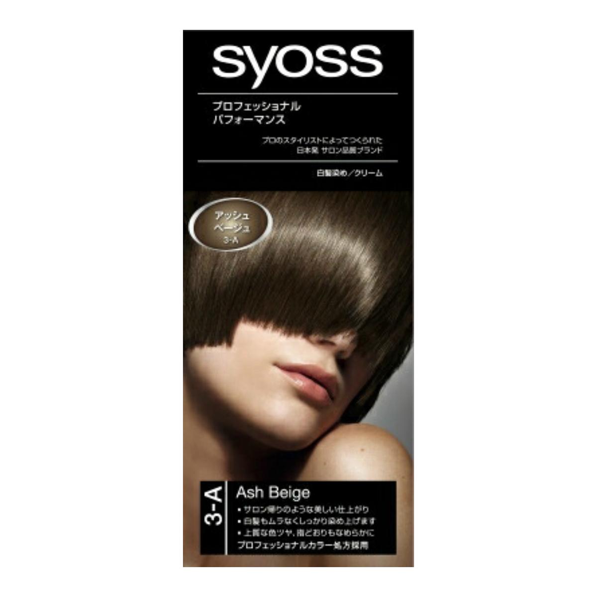 サイオス syoss 白髪染め 白髪もムラなくしっかり染め上げます 上質な色ツヤ 指どおりもなめらかに C3A メーカー直送 クリームタイプ 4987234360291 アッシュベージュ シュワルツコフヘンケル 新生活 ヘアカラー