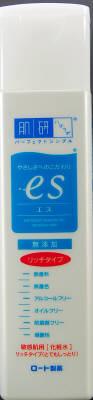 【送料無料】ロート製薬 肌研 ( ハダラボ ) エス 化粧水 リッチタイプ 170mL 本体ボトル とろりとリッチな使用感の化粧水 香料フリー・着色料フリー・アルコールフリー・オイルフリー・防腐剤フリー×48点セット まとめ買い特価!ケース販売 ( 4987241122158 )