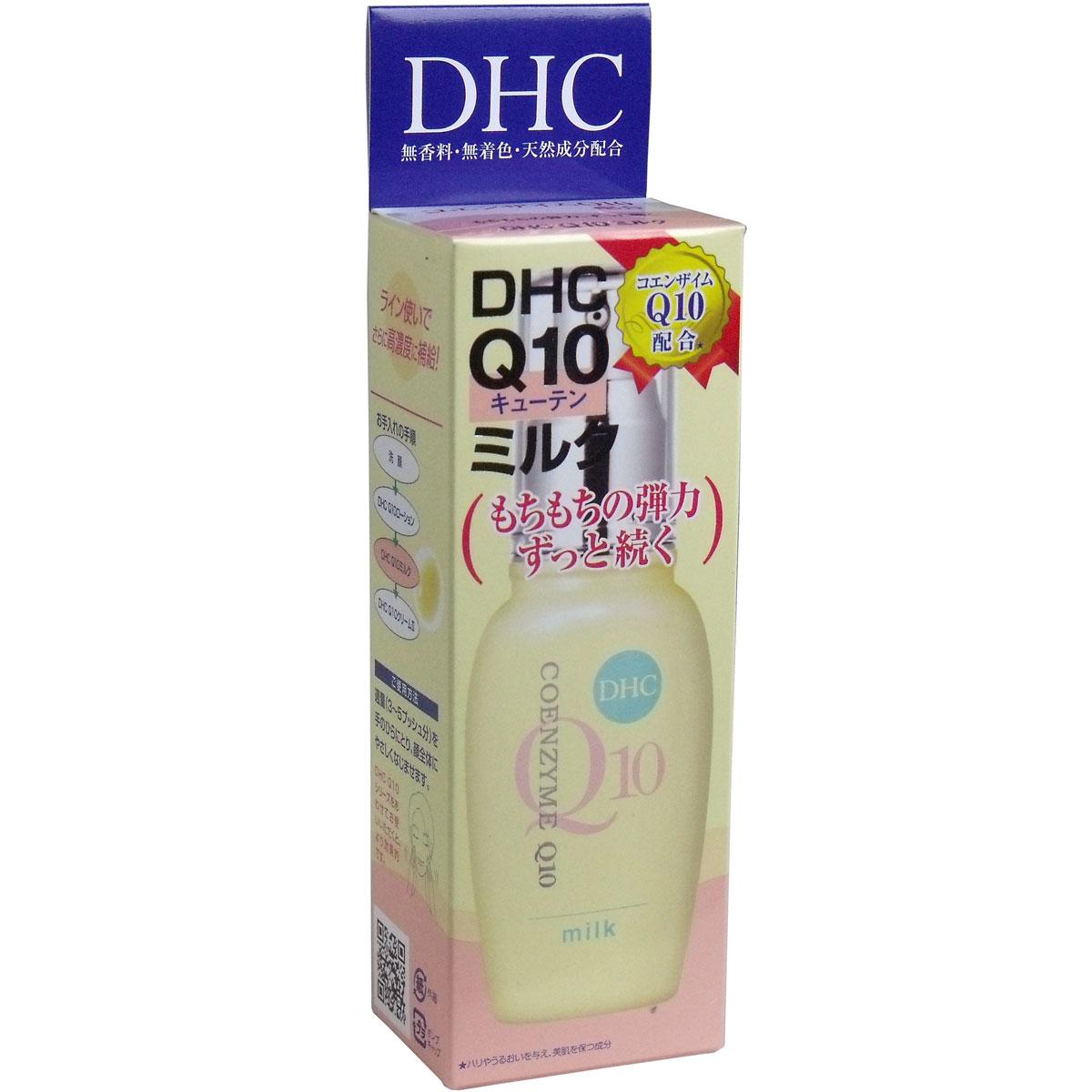 【送料無料・まとめ買い×030】DHC Q10ミルク SS 40ML コエンザイムQ10 ×030点セット(4511413302392)