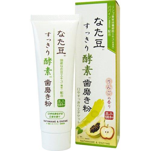 【まとめ買い×016】なた豆 すっきり酵素 歯磨き粉 120g りんごの香り (ハミガキ)×016点セット(4543268078344)