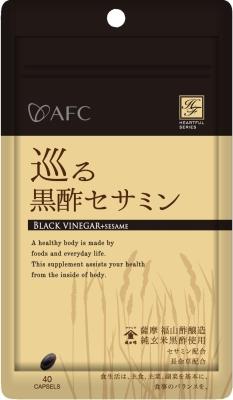 【送料無料・まとめ買い×060】ハートフル 巡る黒酢セサミン40粒 ×060点セット(4545593008362)