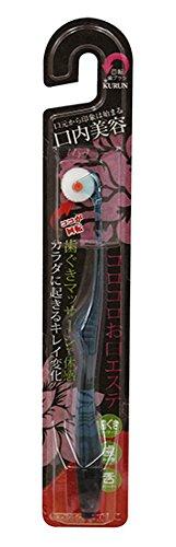 【送料込】【伸興サンライズ】ケアSクルン歯ブラシ なでしこ ×120点セット まとめ買い特価!ケース販売 ( 4582202680410 ) ※色は選べません