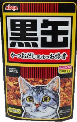 【36個で送料無料】黒缶線香 ×36点セット ( 4901435877532 )