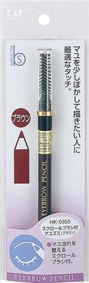 【480個で送料無料】HK0355BSスクロールブラシ付マユズミBR ×480点セット ( 4901601974652 )