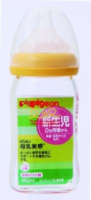 【送料無料・まとめ買い×10】母乳実感ほ乳びん 耐熱ガラス160オレンジ ×10点セット ( 4902508003506 )