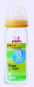 【送料無料・まとめ買い×3】母乳実感乳びん 耐熱ガラス240オレンジ N ×3点セット(4902508003513)