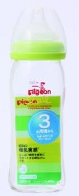 【40個で送料無料】母乳実感乳びん 耐熱ガラス240グリーン N ×40点セット ( 4902508003537 )