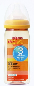 【40個で送料無料】母乳実感ほ乳びんプラスチツク240オレンジ ×40点セット ( 4902508003551 )