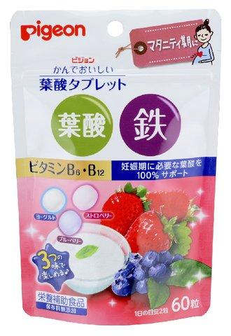 【送料無料・まとめ買い×020】かんでおいしい葉酸タブレットベリー味60粒R ×020点セット(4902508204422)