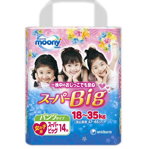 himeji distribution center uni charm mooney pants super big for