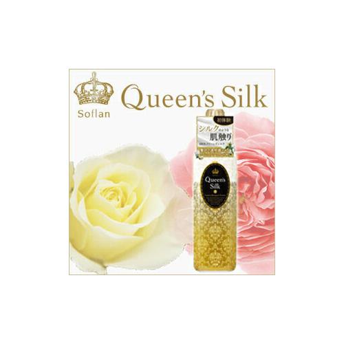 Soflan Queen's Silk 소후란크인즈시르크라그쥬아리브케아로마의 향기 본체 600 ml ( 4903301247456 )