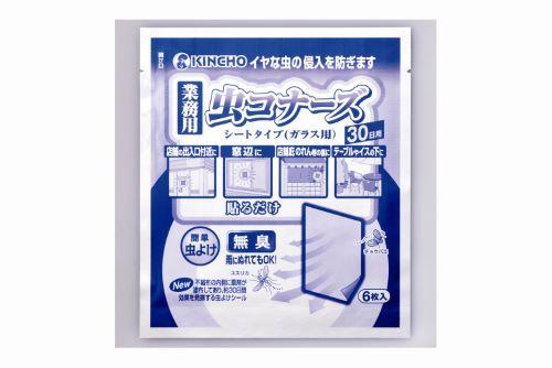 【送料無料・まとめ買い×5】業務用 虫コナーズ シートタイプ ×5点セット(4987115545366)
