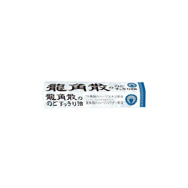 【送料無料】龍角散ののどすっきり飴スティック 10粒入り×120個セット ( 4987240618614 )