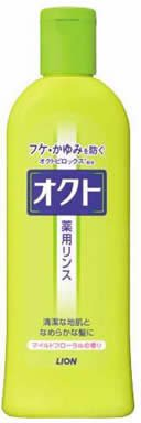 オクトリンス 320ml は オクトピロックス配合の薬用リンスです 地肌すっきり フケ 出色 かゆみを防ぎます 毛先までバサつかずなめらかにまとめます 髪にうるおいを与え ライオン 売り込み 医薬部外品 4903301437246 マイルドフローラルの香り