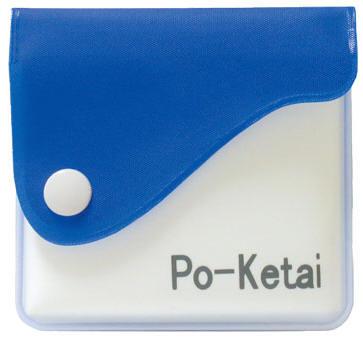 【送料込・まとめ買い×200】東京たばこ商事 携帯灰皿 ポケタイ 1コ ×200点セット(4539780001373)