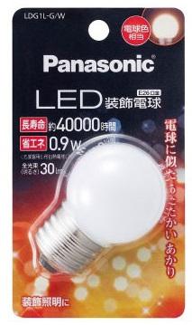 【送料無料・まとめ買い×200】パナソニック LED装飾電球 G形タイプ E26口金 電球色相当 LDG1LGW ×200点セット(4902704778802)