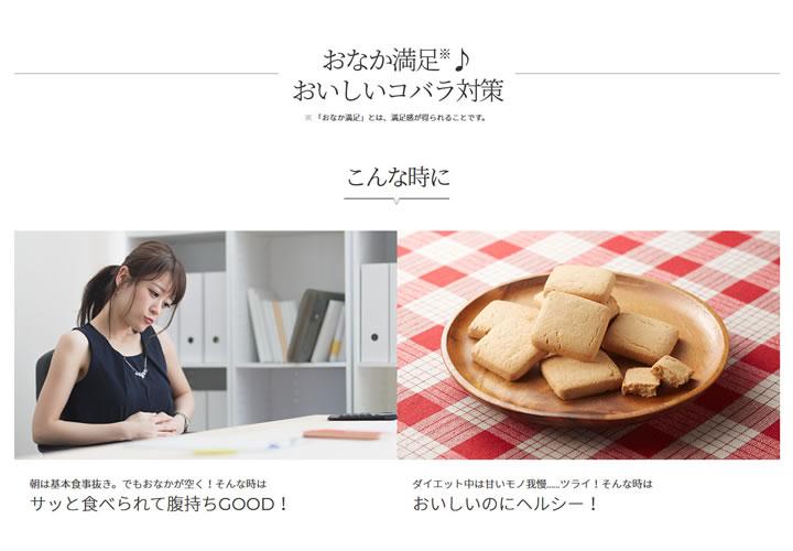 【・まとめ買い×10】ぐーぴたっ しっとりクッキー 苺のガトーショコラ 3本入