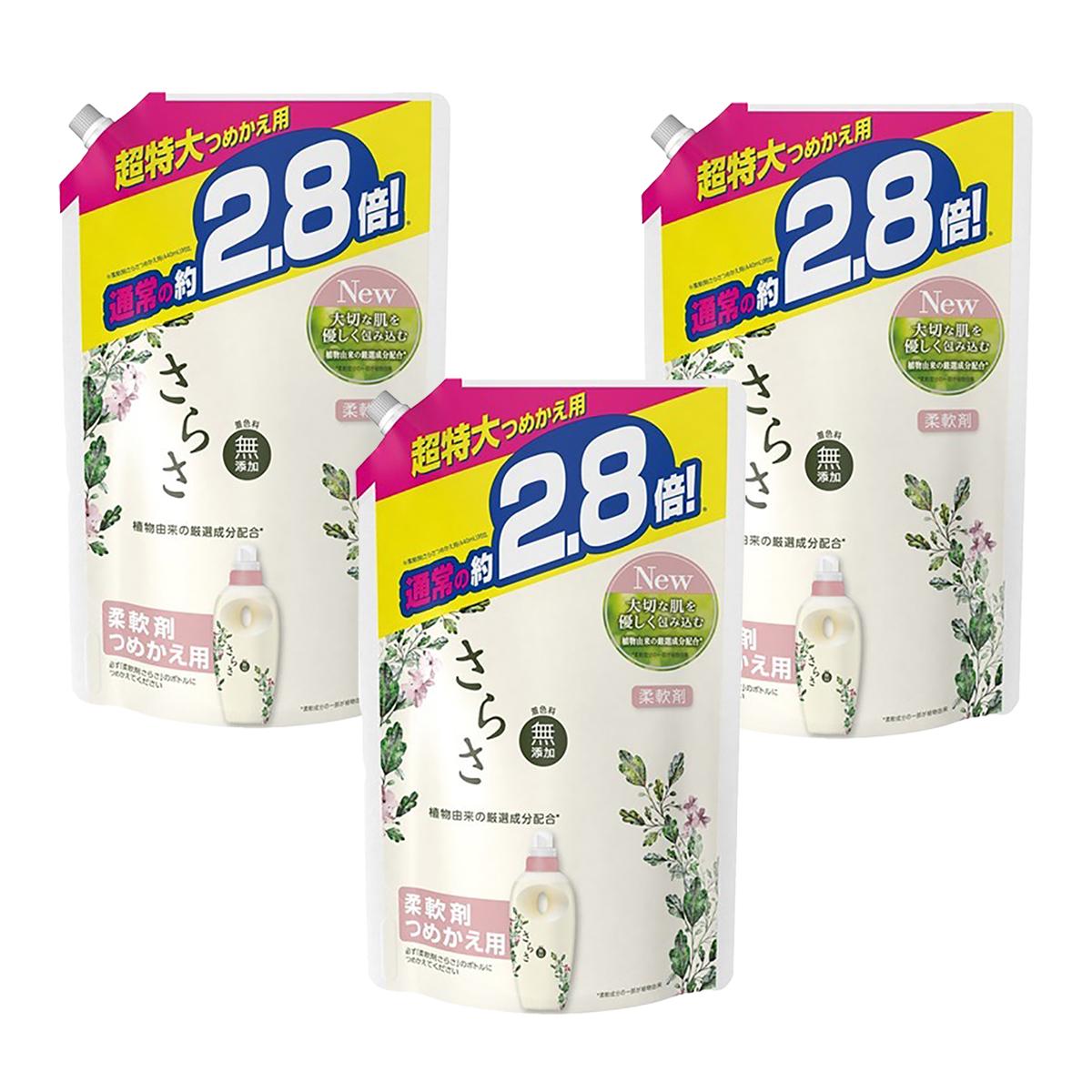 植物由来成分で 心地いい洗い上がり 25%OFF 4902430645508 送料込 まとめ買い×3個セット PG つめかえ用 1250ml さらさ 柔軟剤 超特大サイズ ブランド買うならブランドオフ