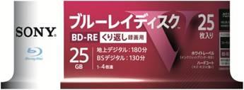 【送料無料・まとめ買い×5】ソニー ブルーレイディスク RE2倍速1層 Vシリーズ 25BNE1VLPP2 25枚入 ×5点セット(4548736037052)