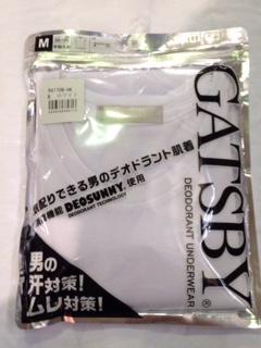 【送料無料・まとめ買い×040】GATSBY 天竺半袖丸首 M シロ ×040点セット(4549368332713)