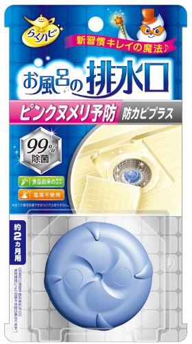 黒カビの発生を防ぐ お風呂の排水口用ピンクヌメリ予防 日本未発売 4901080653413 新作からSALEアイテム等お得な商品 満載