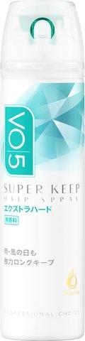 【送料無料】サンスター VO5 ヘアスプレイ スーパーキープ エクストラハード 無香料 50g ( ヘアースプレー ) ×48点セット まとめ買い特価!ケース販売 ( 4901616309883 )