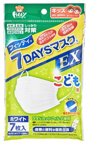 【送料込】フィッティ 7DAYSマスクEX 7枚入 ホワイト キッズサイズ×160個セット ( 4901957214235 )