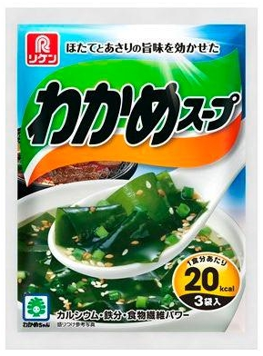 Riken Vitamin wakame soup x 10 pieces (4903307583305)