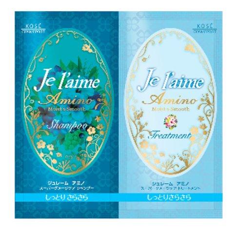 Kose julee m amino trial set (moisturizing & smooth) 10ml+10ml shampoo & treatment (4971710387797)