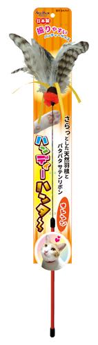 【送料込・まとめ買い×072】ペッツルート ハンディーハンター オレンジ ×072点セット(4984937666026)
