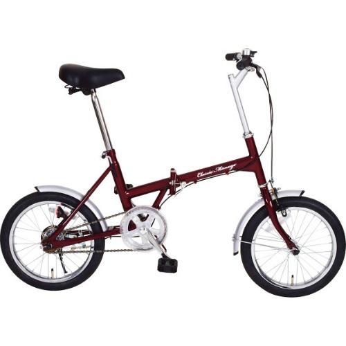 【送料無料】【直送・代引不可・同梱不可】クラシックミムゴ 16型折りたたみ自転車  MG-CM16A