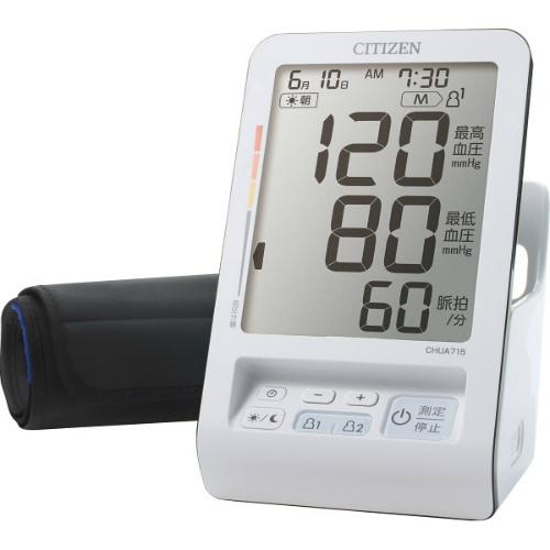 【送料無料】【直送・代引不可・同梱不可】シチズン 上腕式血圧計  CHUA715