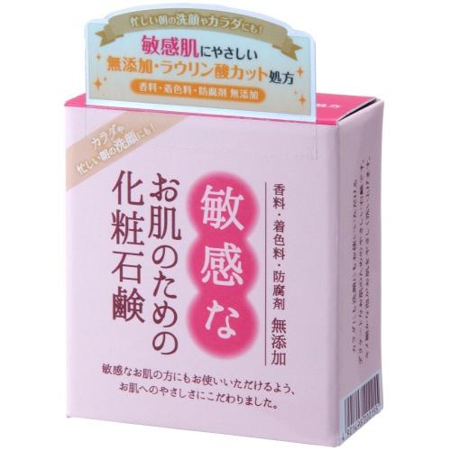【送料無料・まとめ買い×036】敏感なお肌のための 化粧石鹸 100g 1個入×036点セット(4901498200155)