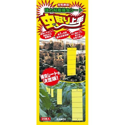 ビニールハウス内の農作物 植物を虫からしっかりガード 4971910162453 送料無料 まとめ買い×10 カモ井 20枚入×10点セット ギフ_包装 虫取り上手 黄色 人気商品