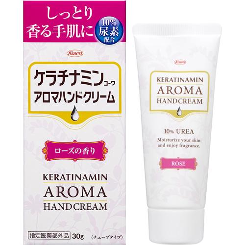 しっとり香る手肌に導くハンドクリーム/4987067249404/ ケラチナミンコーワ アロマハンドクリーム ローズ 30g