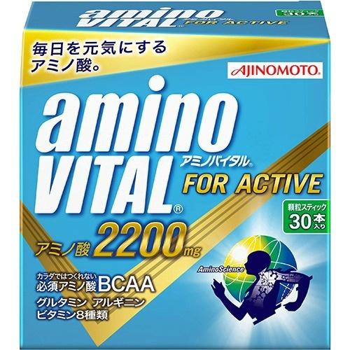【送料無料・まとめ買い×10】味の素 アミノバイタル 2200mg 30本入