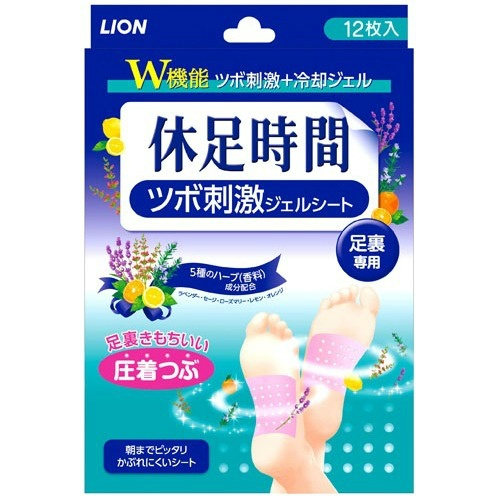 c16120c941 Lion rest foot time means of transportation clearly (4903301138471)  containing 12 pieces for exclusive