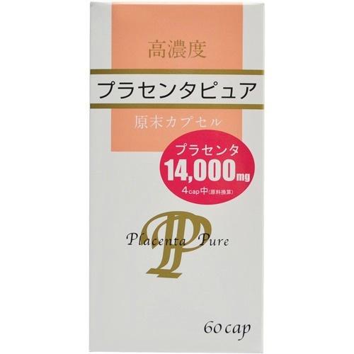 【送料無料・まとめ買い×10】サンヘルス プラセンタピュア 60粒