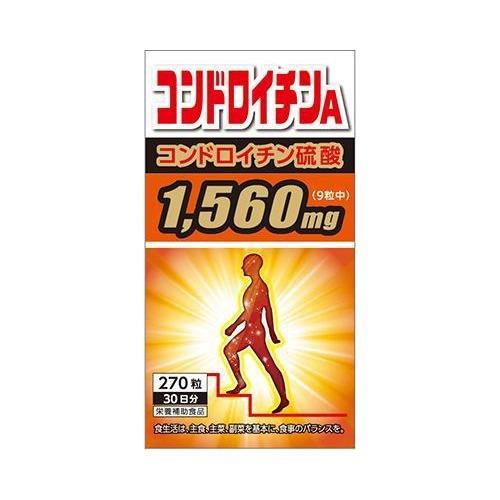 【送料無料・まとめ買い×10】サンヘルス コンドロイチンA 270粒