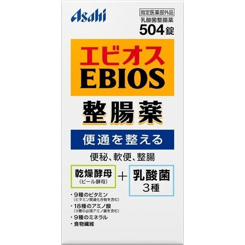 【送料無料・まとめ買い×10】アサヒ エビオス整腸薬 504錠