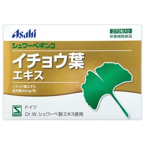 アサヒグループ食品 シュワーベギンコ イチョウ葉エキス 270粒