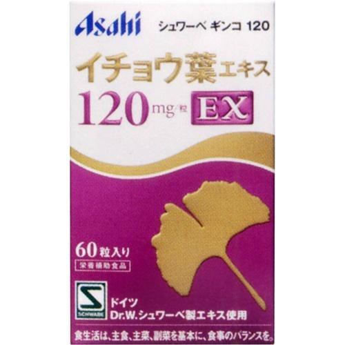 【送料無料・まとめ買い×3個セット】アサヒ シュワーベギンコ イチョウ葉エキスEX 60粒