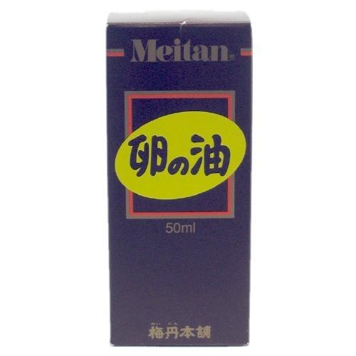 【送料無料・まとめ買い×10】梅丹本舗 梅丹 卵の油 50ml