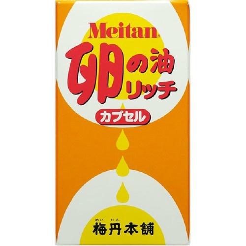 【送料無料・まとめ買い×10】梅丹本舗 卵の油リッチカプセル 150粒